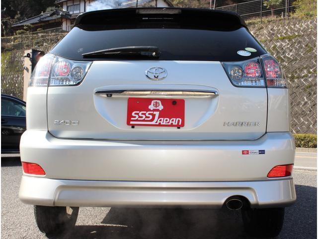 240G アルカンターラバージョン 4WD 純正ナビ フロントサイドバックモニター ETC フルエアロ HID 17インチアルミ ウッドコンビハンドル パワーバックドア トップシェイドフロントガラス キーレス オゾン消臭除菌(9枚目)