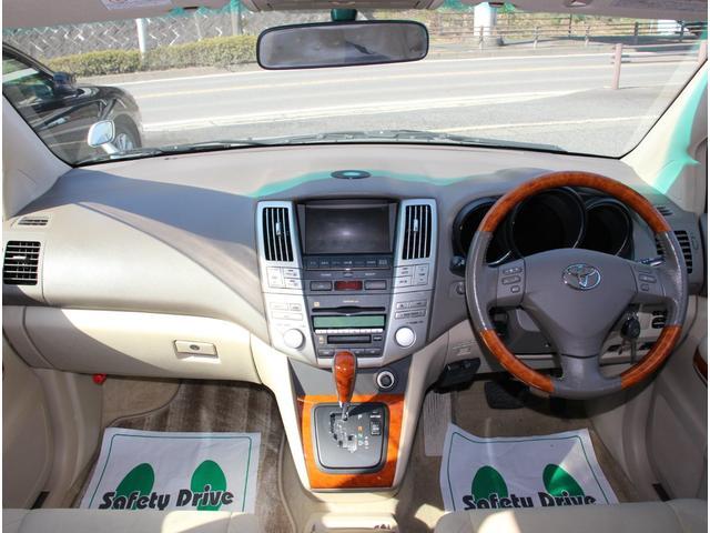 240G アルカンターラバージョン 4WD 純正ナビ フロントサイドバックモニター ETC フルエアロ HID 17インチアルミ ウッドコンビハンドル パワーバックドア トップシェイドフロントガラス キーレス オゾン消臭除菌(14枚目)