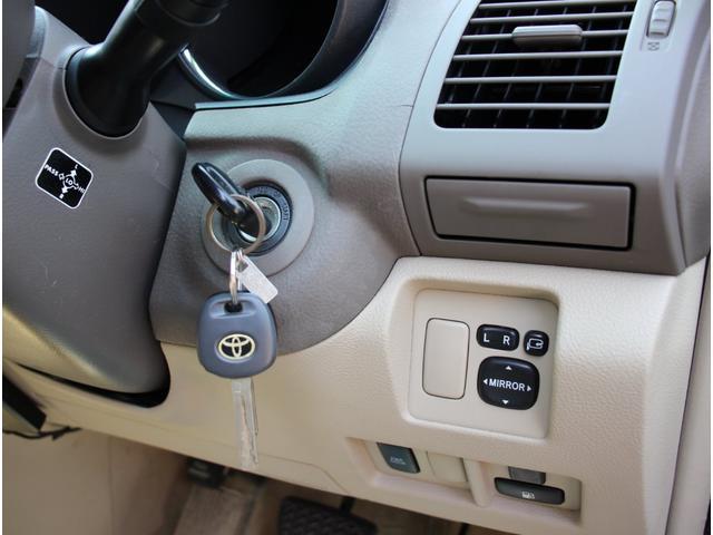 240G アルカンターラバージョン 4WD 純正ナビ フロントサイドバックモニター ETC フルエアロ HID 17インチアルミ ウッドコンビハンドル パワーバックドア トップシェイドフロントガラス キーレス オゾン消臭除菌(39枚目)