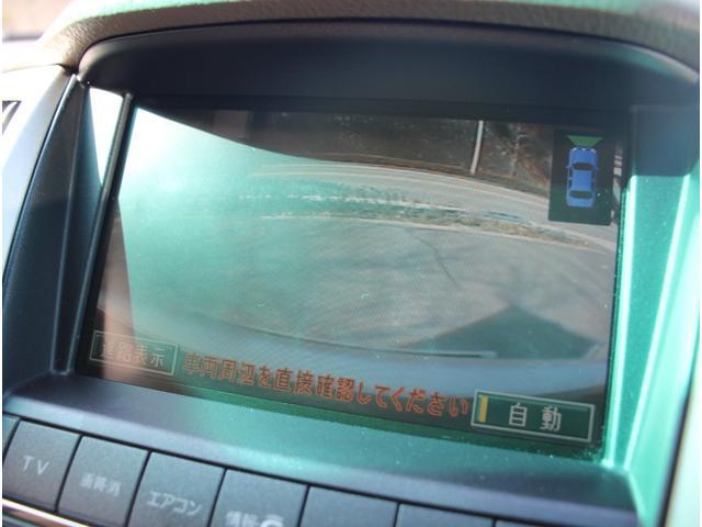 240G アルカンターラバージョン 4WD 純正ナビ フロントサイドバックモニター ETC フルエアロ HID 17インチアルミ ウッドコンビハンドル パワーバックドア トップシェイドフロントガラス キーレス オゾン消臭除菌(43枚目)