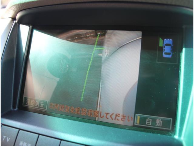 240G アルカンターラバージョン 4WD 純正ナビ フロントサイドバックモニター ETC フルエアロ HID 17インチアルミ ウッドコンビハンドル パワーバックドア トップシェイドフロントガラス キーレス オゾン消臭除菌(44枚目)