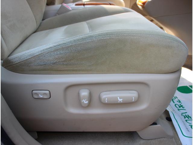 240G アルカンターラバージョン 4WD 純正ナビ フロントサイドバックモニター ETC フルエアロ HID 17インチアルミ ウッドコンビハンドル パワーバックドア トップシェイドフロントガラス キーレス オゾン消臭除菌(48枚目)