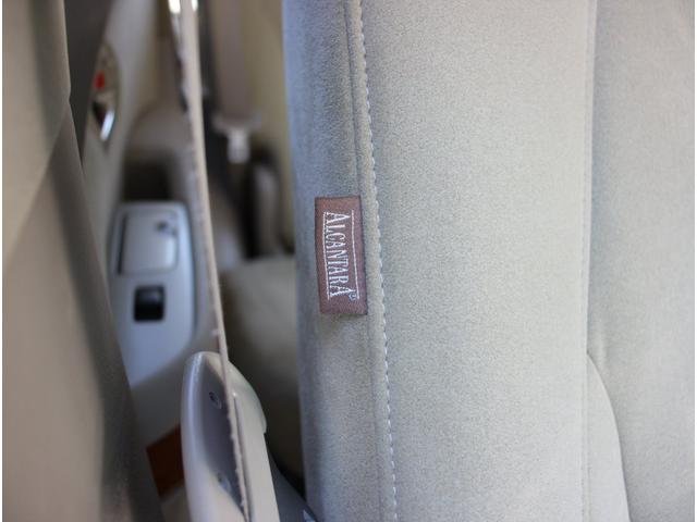 240G アルカンターラバージョン 4WD 純正ナビ フロントサイドバックモニター ETC フルエアロ HID 17インチアルミ ウッドコンビハンドル パワーバックドア トップシェイドフロントガラス キーレス オゾン消臭除菌(49枚目)