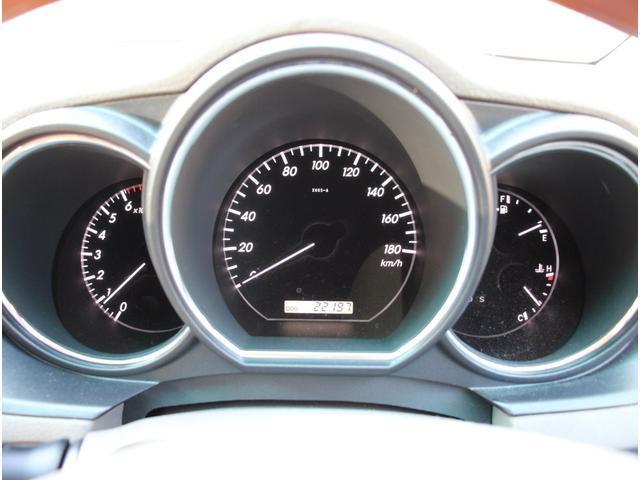 240G アルカンターラバージョン 4WD 純正ナビ フロントサイドバックモニター ETC フルエアロ HID 17インチアルミ ウッドコンビハンドル パワーバックドア トップシェイドフロントガラス キーレス オゾン消臭除菌(56枚目)