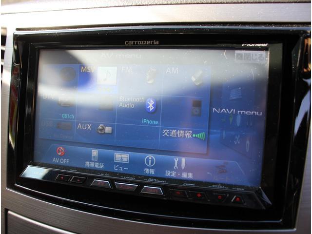 2.5iアイサイトBスポーツ Gパッケージ 4WD HID 17インチアルミ HDDナビTV バックモニター ETC スマートキー パワーシート 革巻きハンドル ハーフレザーシート 外ツイーター 外ドアスピーカー 外サブウーハー(4枚目)
