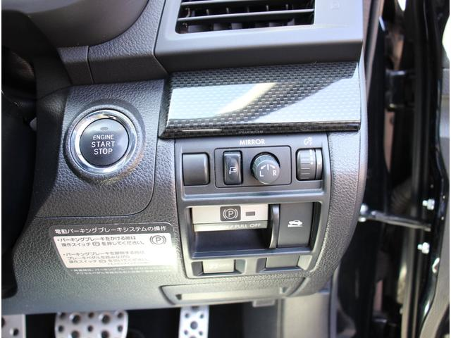 2.5iアイサイトBスポーツ Gパッケージ 4WD HID 17インチアルミ HDDナビTV バックモニター ETC スマートキー パワーシート 革巻きハンドル ハーフレザーシート 外ツイーター 外ドアスピーカー 外サブウーハー(42枚目)