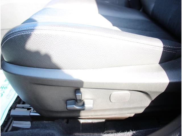 2.5iアイサイトBスポーツ Gパッケージ 4WD HID 17インチアルミ HDDナビTV バックモニター ETC スマートキー パワーシート 革巻きハンドル ハーフレザーシート 外ツイーター 外ドアスピーカー 外サブウーハー(60枚目)