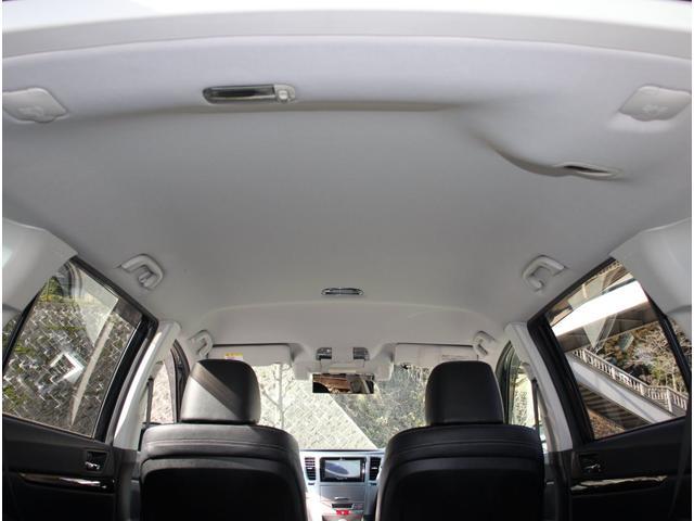 2.5iアイサイトBスポーツ Gパッケージ 4WD HID 17インチアルミ HDDナビTV バックモニター ETC スマートキー パワーシート 革巻きハンドル ハーフレザーシート 外ツイーター 外ドアスピーカー 外サブウーハー(67枚目)