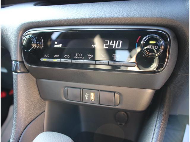 ハイブリッドX 8インチディスプレイオーディオ ナビキット パノラミックビューモニター ブラインドスポットモニター リヤクロストラフィックオートブレーキ ETC CELLSTAR前後ドラレコ マットバイザー(46枚目)