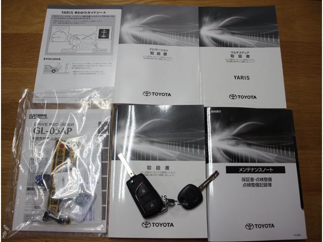 ハイブリッドX 8インチディスプレイオーディオ ナビキット パノラミックビューモニター ブラインドスポットモニター リヤクロストラフィックオートブレーキ ETC CELLSTAR前後ドラレコ マットバイザー(61枚目)