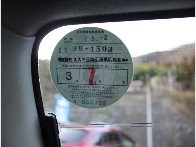 LリミテッドII 走行距離27600km 専用ブルー内装 ナビTV キーレス ベンチシート ホワイト13インチアルミ オゾン消臭除菌(57枚目)