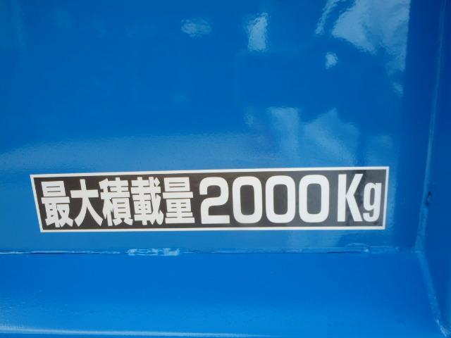「その他」「キャンター」「トラック」「広島県」の中古車79