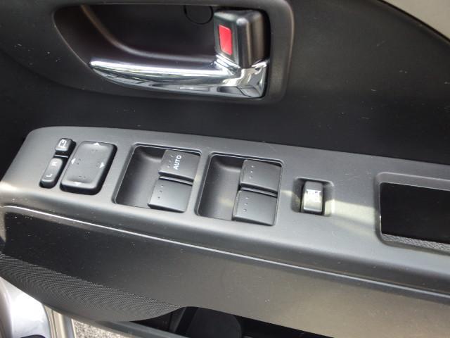 「マツダ」「プレマシー」「ミニバン・ワンボックス」「広島県」の中古車32