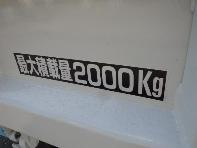 「その他」「キャンター」「トラック」「広島県」の中古車78