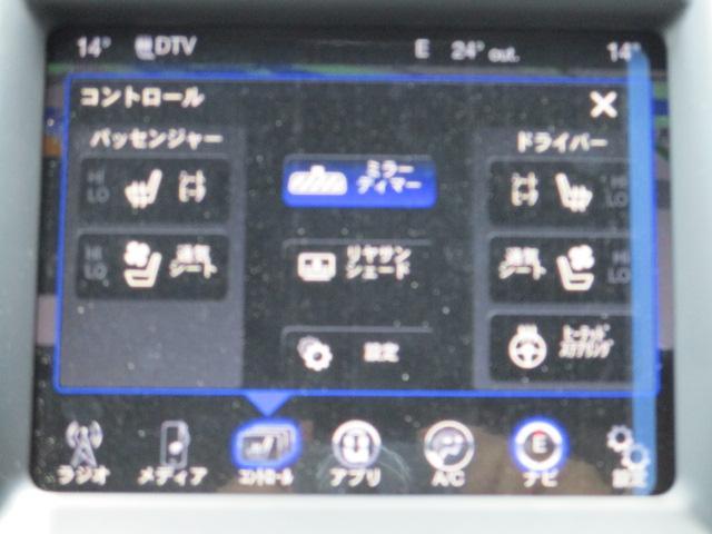 クライスラー クライスラー 300 300S 弊社デモカー 純正ナビ TV DSRC 純正アルミ