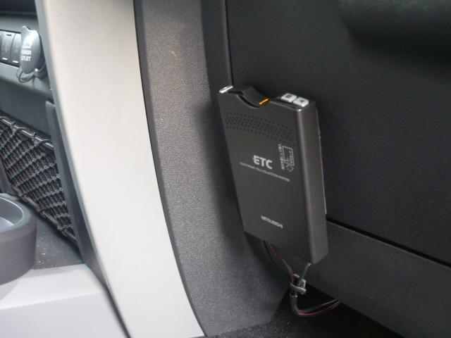 高速走行に便利なETCも付いております。