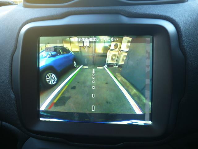 大画面のバックモニターです。アクティブガイドラインも付いておりますので、駐車も安心ですね。