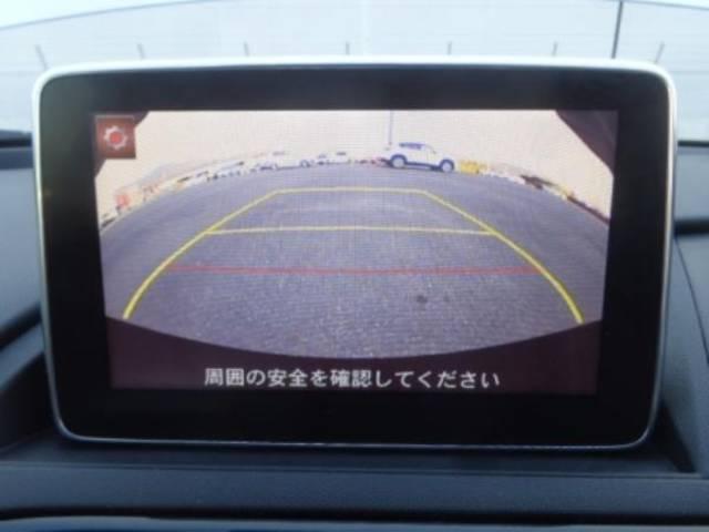 マツダ ロードスターRF 2.0 VS ナビ フルセグ Bカメラ ETC BOSE