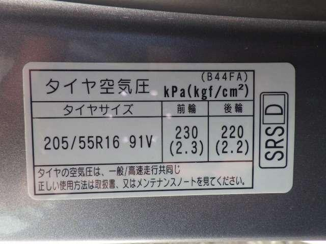 1.5 15S スポーツエディション ナビ(4枚目)
