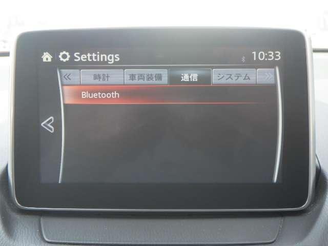 1.5 XD ツーリング ディーゼルターボ メモリーナビ Bカメラ ETC(6枚目)
