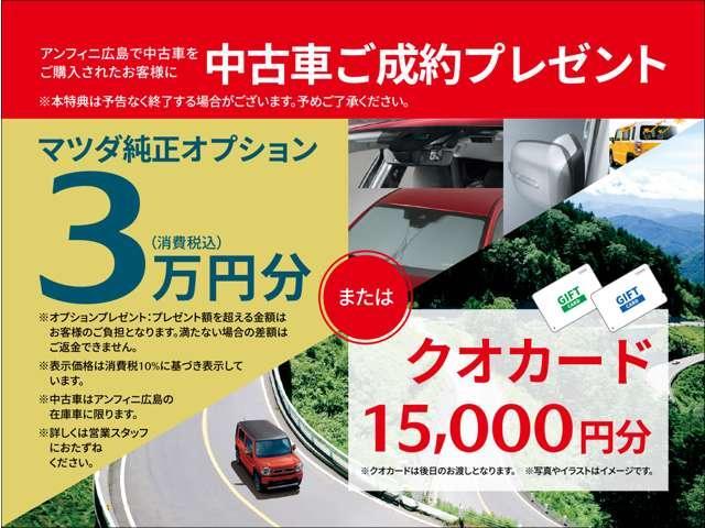 660 カスタム TS メモリーナビ ワンセグ Bカメラ(2枚目)