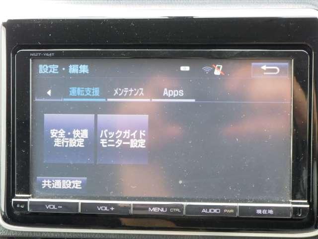 2.0 Gi メモリーナビ フルセグ Bカメラ(10枚目)