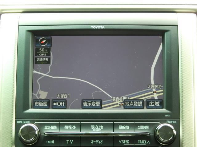 240S タイプゴールド ナビ システムコンソール S/R(10枚目)