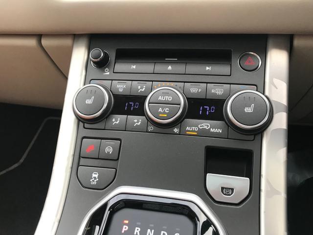 「ランドローバー」「レンジローバーイヴォーク」「SUV・クロカン」「広島県」の中古車15