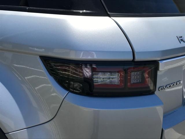 「ランドローバー」「レンジローバーイヴォーク」「SUV・クロカン」「広島県」の中古車19