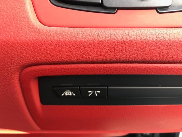 「BMW」「BMW」「クーペ」「広島県」の中古車16