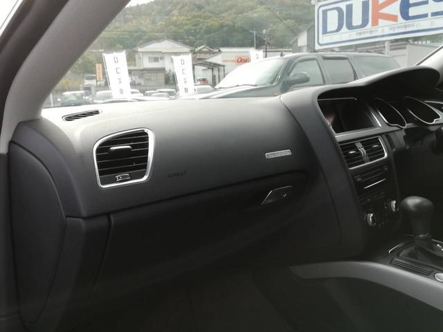 「アウディ」「アウディ A5スポーツバック」「セダン」「広島県」の中古車21