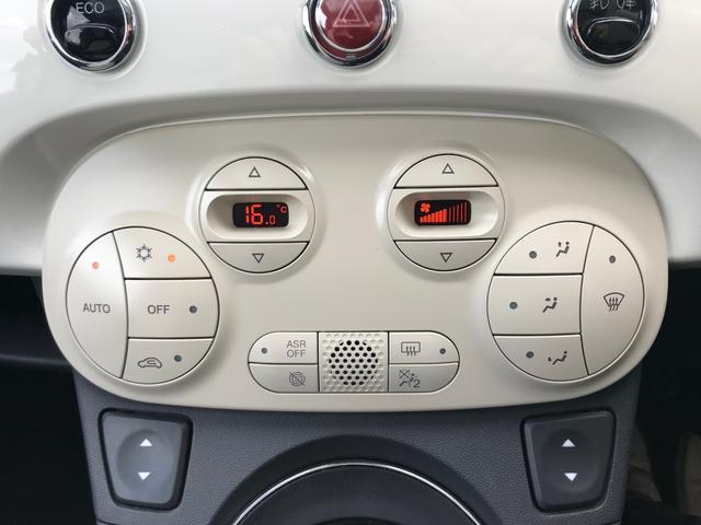 「フィアット」「フィアット 500」「コンパクトカー」「広島県」の中古車14