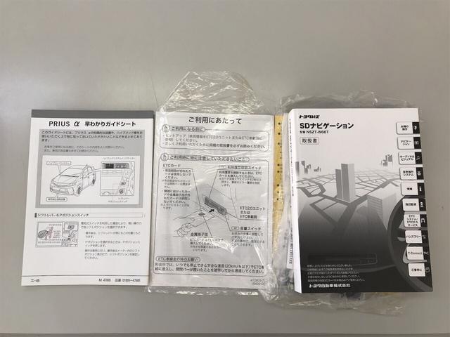 S SDナビ フルセグ スマートキー ETC ワンオーナー(20枚目)