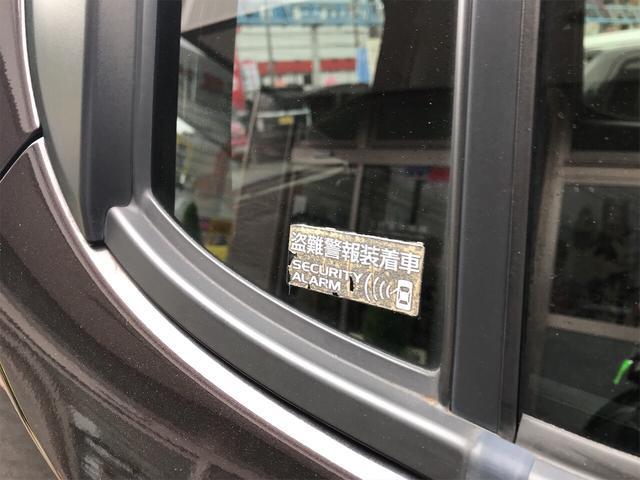 「スズキ」「MRワゴン」「コンパクトカー」「広島県」の中古車23