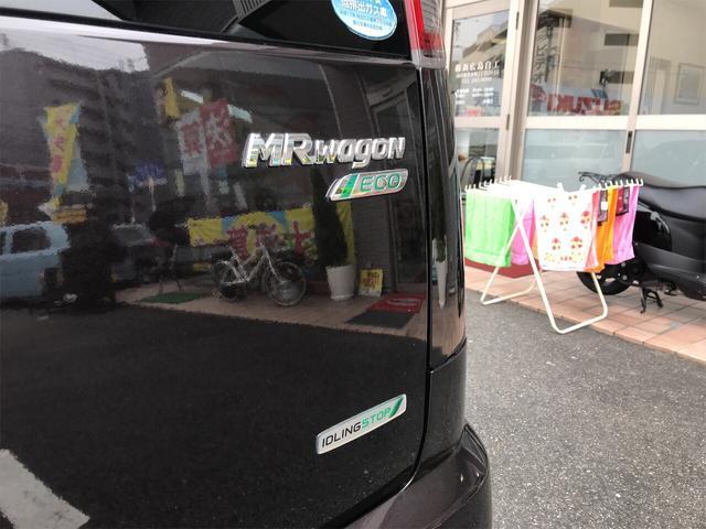 「スズキ」「MRワゴン」「コンパクトカー」「広島県」の中古車39