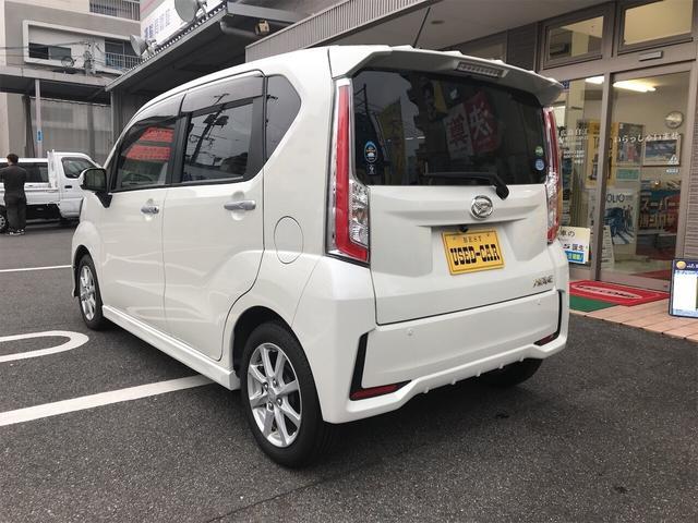 「ダイハツ」「ムーヴ」「コンパクトカー」「広島県」の中古車4