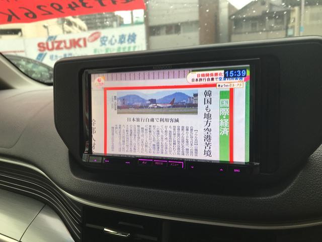 「ダイハツ」「ムーヴ」「コンパクトカー」「広島県」の中古車16