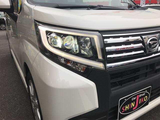 「ダイハツ」「ムーヴ」「コンパクトカー」「広島県」の中古車55