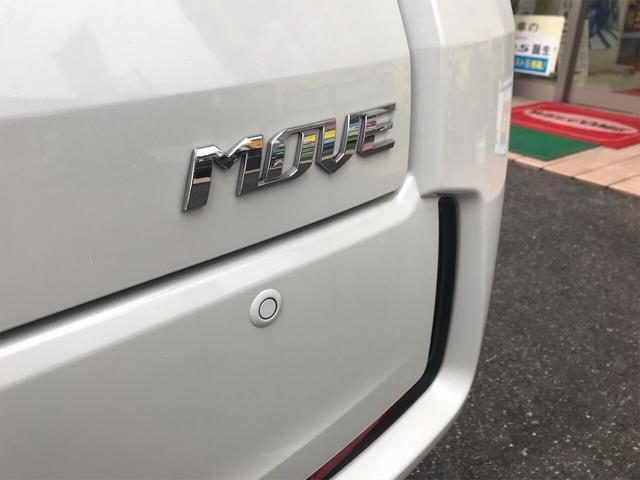 「ダイハツ」「ムーヴ」「コンパクトカー」「広島県」の中古車57