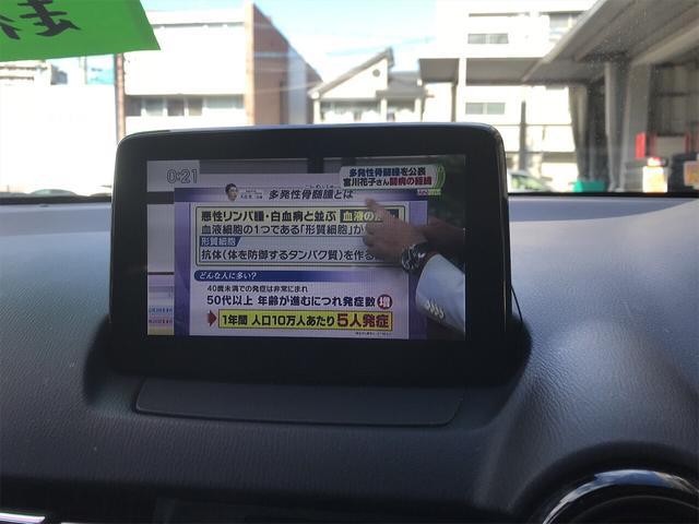「マツダ」「デミオ」「コンパクトカー」「広島県」の中古車30