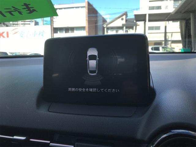 「マツダ」「デミオ」「コンパクトカー」「広島県」の中古車31