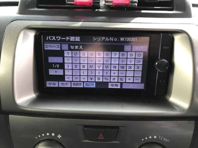 Z Qバージョン ナビ スマートキー 社外アルミ(10枚目)
