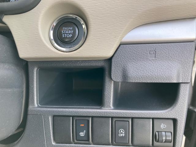 FXリミテッド 4WD CDプレーヤー装着車 アイドリングSTOP スマートキー(5枚目)