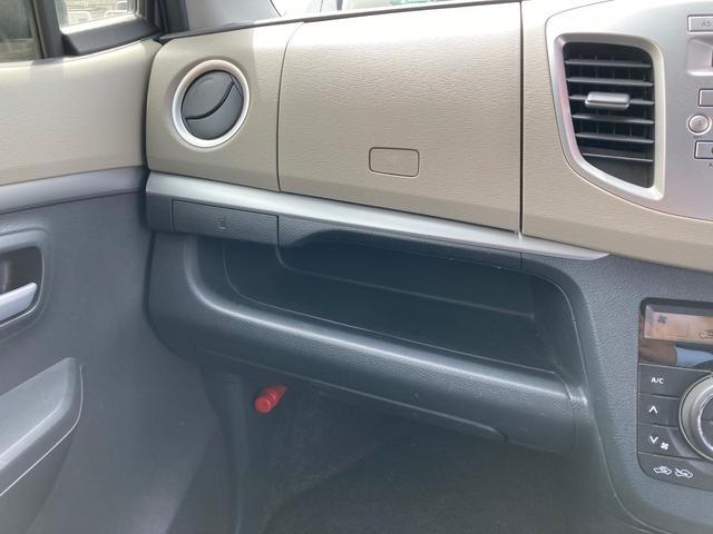 FXリミテッド 4WD CDプレーヤー装着車 アイドリングSTOP スマートキー(8枚目)