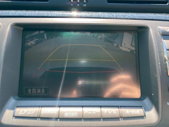 Ai250プレミアム TVナビ バックカメラ ドラレコ ETC クルーズコントロール HID LEDフォグライト 禁煙車 取説付(8枚目)