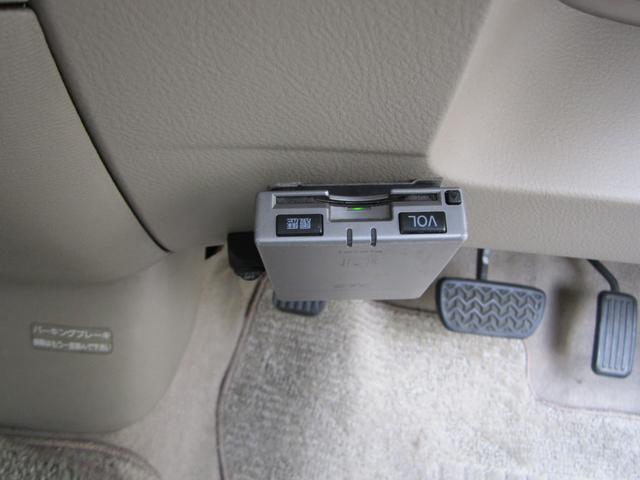 トヨタ ラウム Cパッケージ