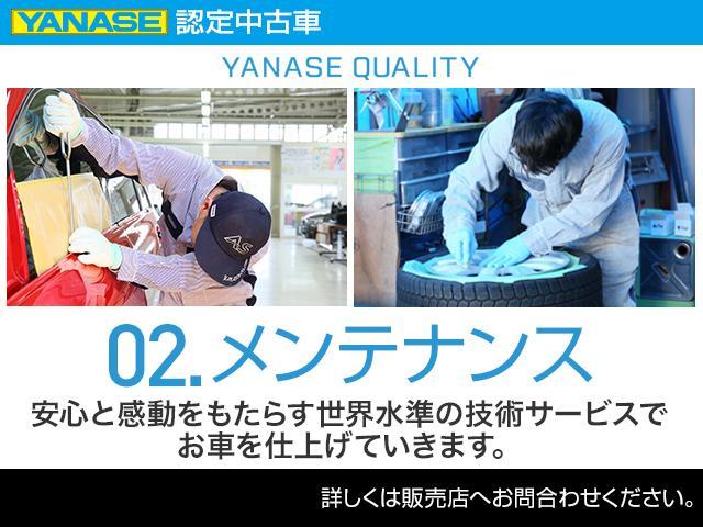 ヤナセ認定中古車は、新車と変わらぬ世界水準の技術と設備でハイクオリティな商品として仕上げられていきます。