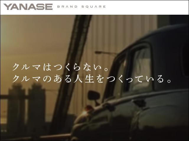 C250 ステーションワゴン スポーツ ヤナセ保証(29枚目)