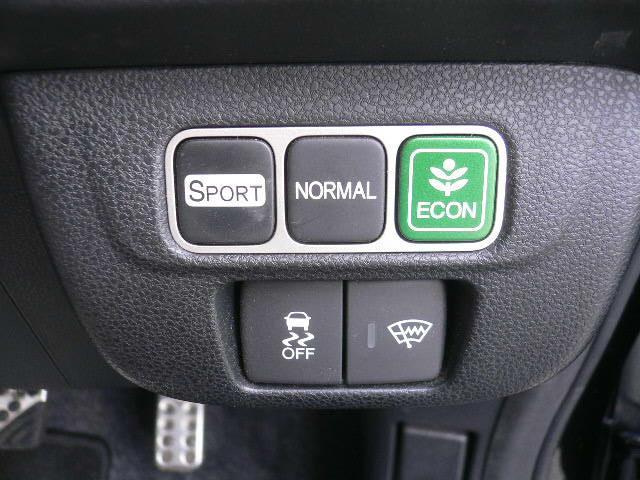 スポーツモードやエコモードの選択ができます。
