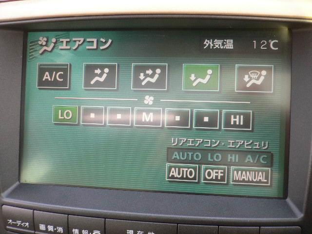「トヨタ」「クラウン」「セダン」「広島県」の中古車15